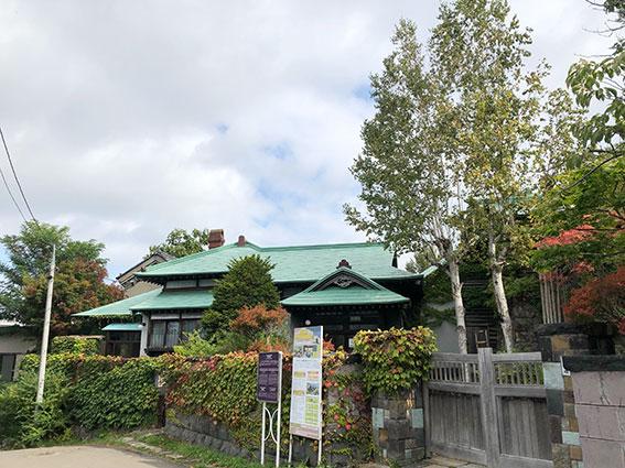 小樽旧寿原邸は色づいておりました!