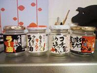 食べるラー油空き瓶コレクション