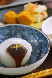 ふろふき大根のあっさりした味と、こってりしたお味噌があうのです!柚子の皮も添えました
