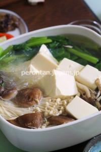 湯豆腐にポン酢^^