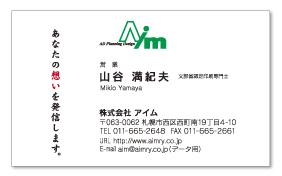 ロゴ、社名、役職、住所、電話、FAX、E-MAIL、URLだけ…