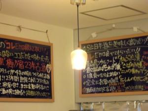 たかの札幌店26
