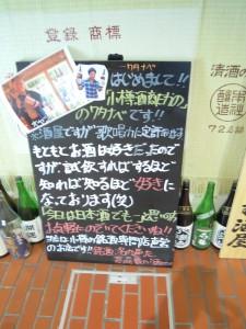 たかの札幌店23