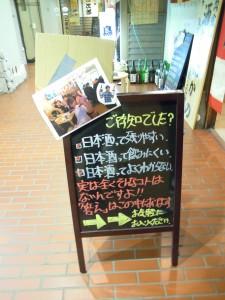 たかの札幌店22
