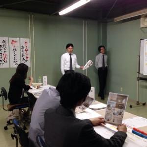 o塾201405
