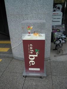Cafebe07