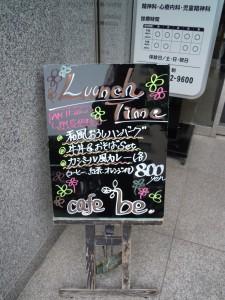 Cafebe08