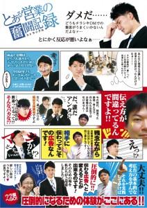 okyakusama_5_omo