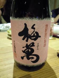 桜本商店焼酎の会05