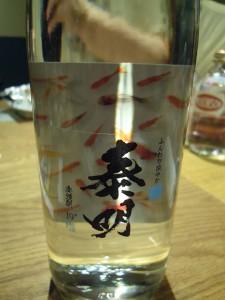 桜本商店焼酎の会07