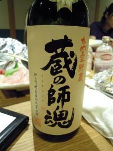 桜本商店焼酎の会03