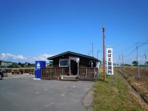 かばと製麺所48