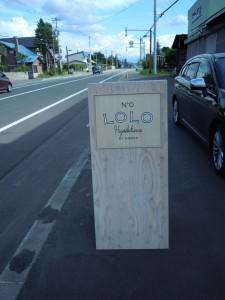 東川町LOLO19