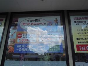 扇寿司42