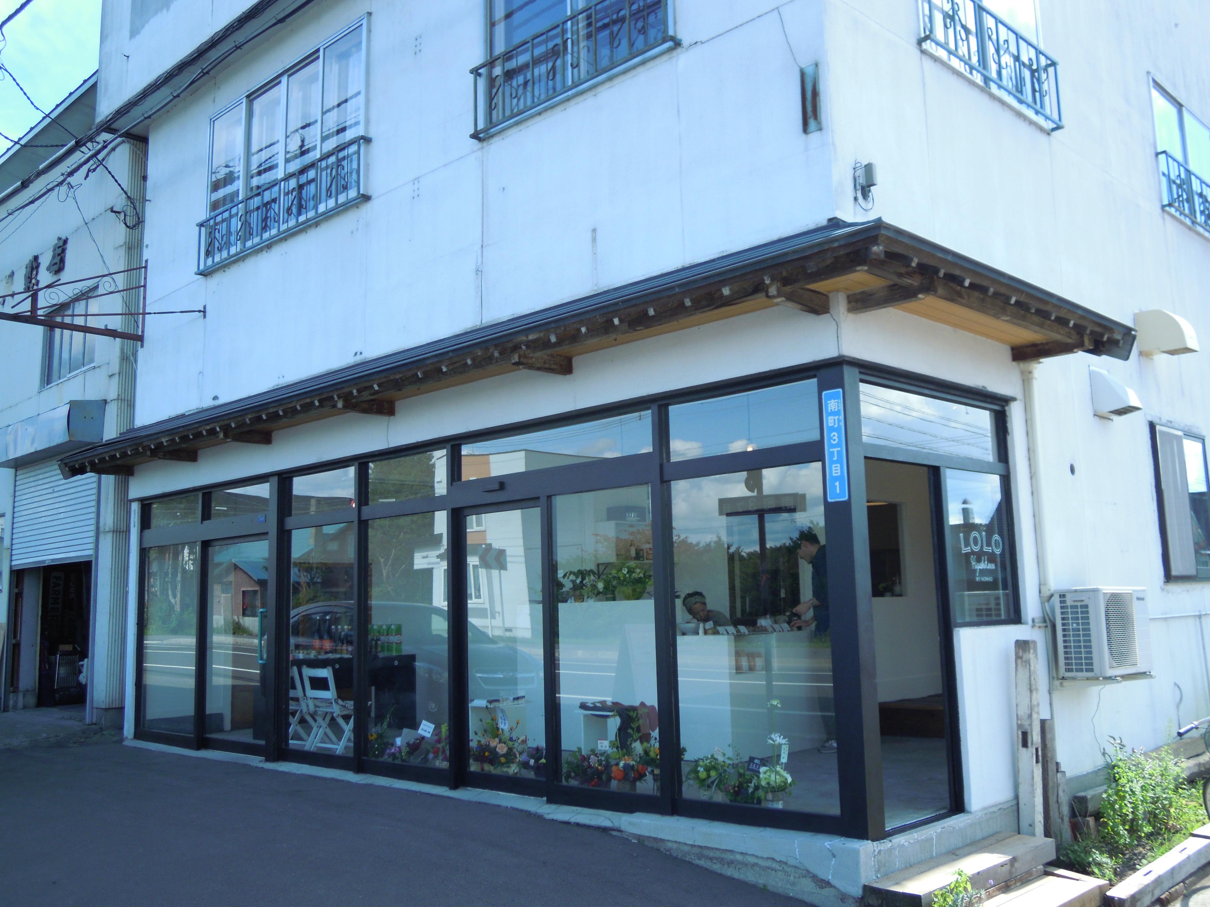 集客できるチラシ・DM・名刺の制作印刷なら札幌市西区の株式会社アイム