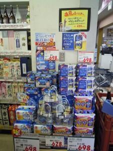 キテネ食品館09