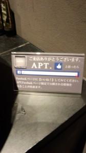 Apt.43