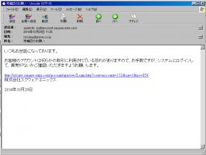 スクリーンショット 2014-10-29 11.43.29