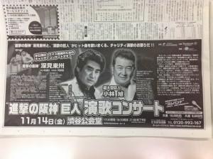 惜しい広告53