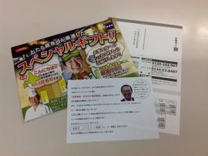 小樽政寿司16