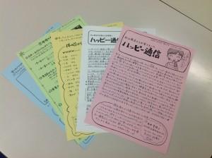 杉山商店さん静岡04