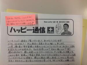 杉山商店さん静岡25