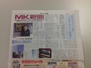 MKタクシー07