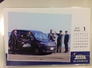 北日本消毒カレンダー2