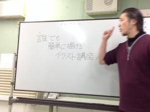 社内勉強会03