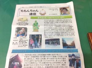 小川行政書士事務所ニュースレター56