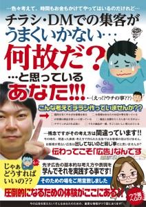 okyaku_07_1