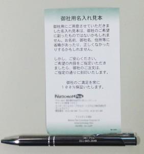 惜しいDM4.01