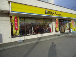 488_shop_20130305_01