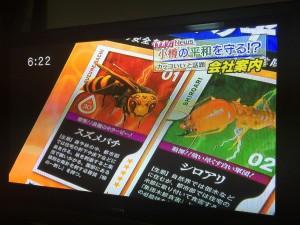 北日本消毒の会社案内08