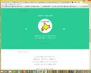 スクリーンショット 2015-05-26 19.03.24