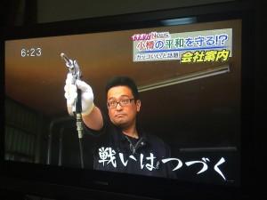 北日本消毒の会社案内11
