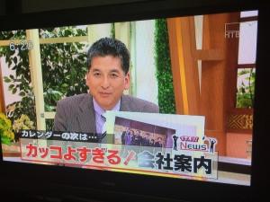 北日本消毒の会社案内01
