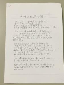 北海道食べる通信54