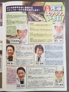 おたる政寿司31