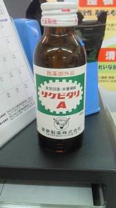 サケビタリ06
