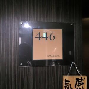 bar446-2