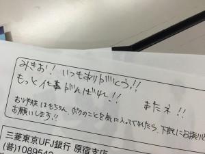 KEISUKEOKUNOYA Tシャツ09