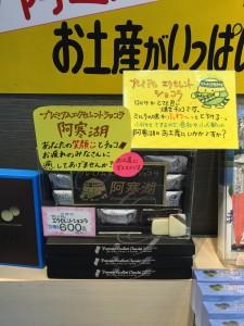 阿寒鶴雅POP28