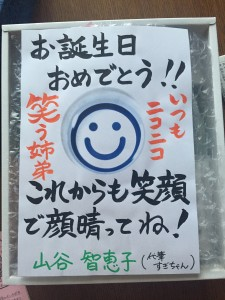 杉山商店00