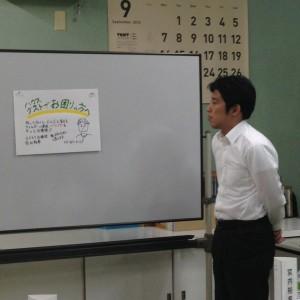 お客様創り塾9期02