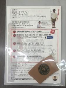 KEISUKEOKUNOYAダウンベスト02