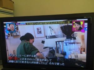 人生のパイセンTV短パン94