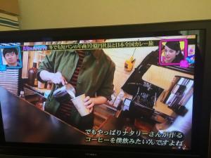 人生のパイセンTV短パン96