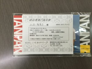 すぎちゃん短パンコラボカレンダー06
