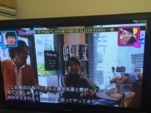 人生のパイセンTV短パン19
